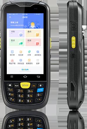思迅店e宝—D5500新零售智能移动终端